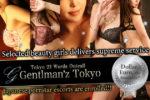 Gentleman's Tokyo